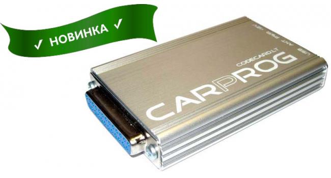 Доработанный универсальный программатор CARPROG