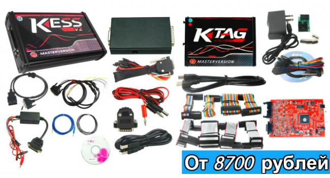 Программаторы KESS и K-TAG для чип-тюнинга