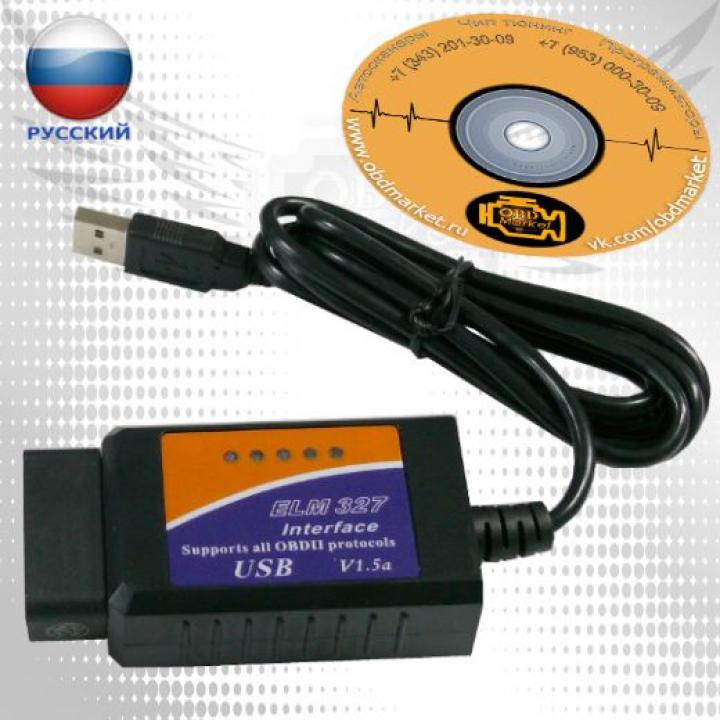ELM327 чип FTDI - универсальный диагностический адаптер
