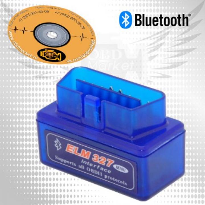 ELM327 bluetooth mini v1.5 - универсальный адаптер