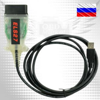 ELS27 - диагностический адаптер