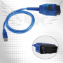 K-line kkl + 12pin - комплект для диагностики ГАЗ/УАЗ