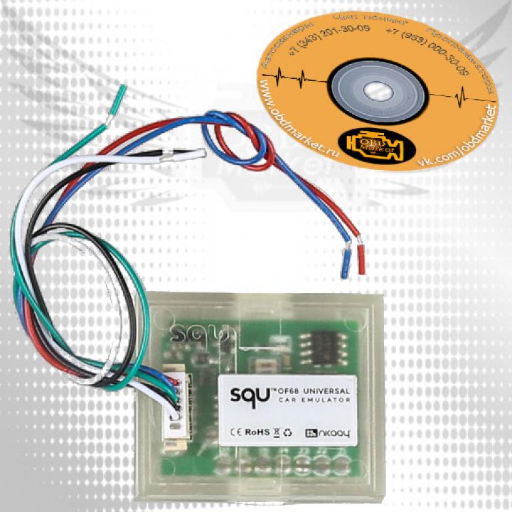 SQU OF68 - универсальный эмулятор