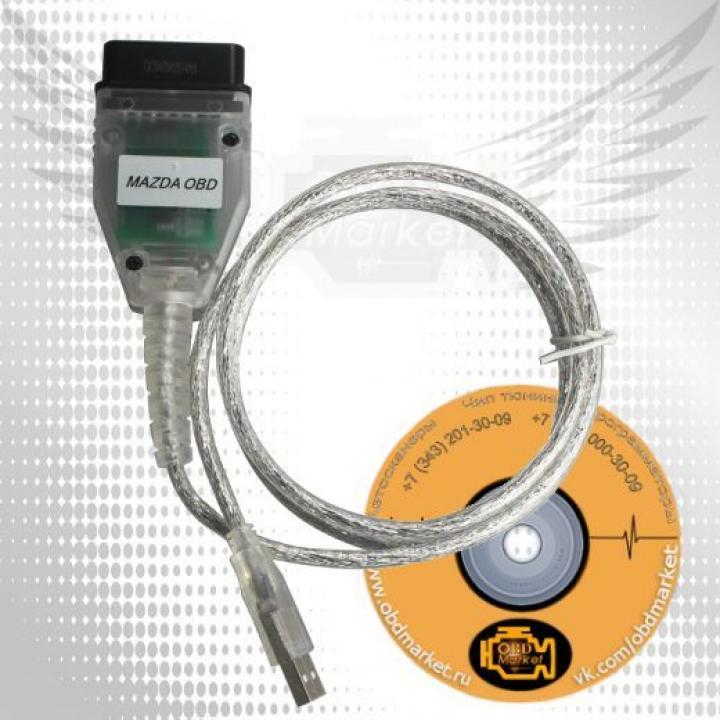 Mazdameter - Корректор одометров автомобилей Mazda