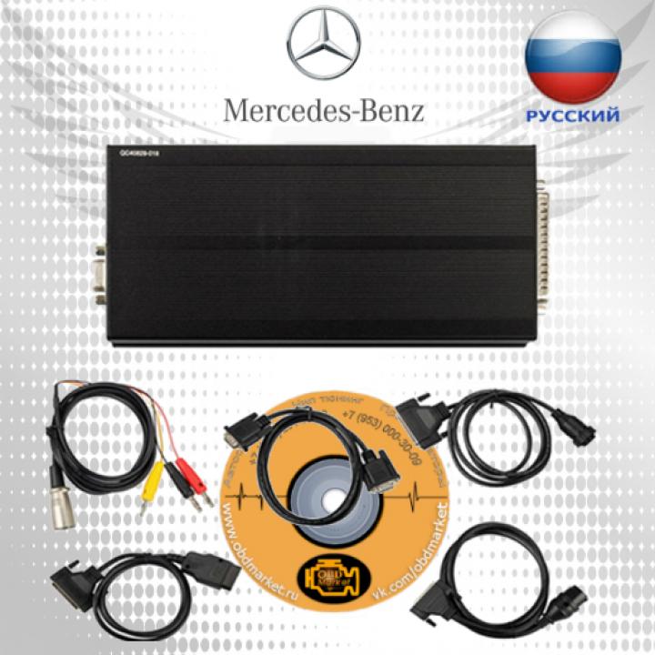 MB CarSoft 7.4 Multiplexer - адаптер для диагностики автомобилей Mercedes