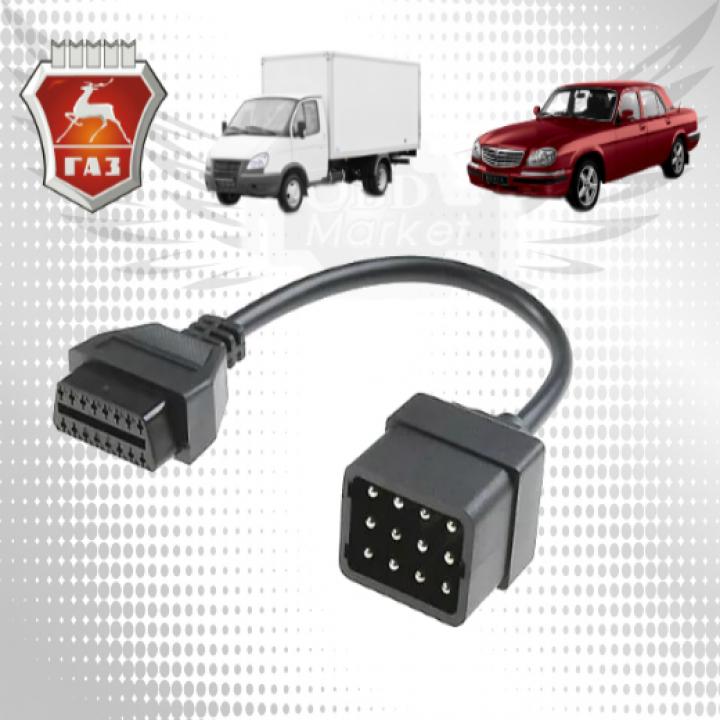 ГАЗ/УАЗ 12pin - переходник