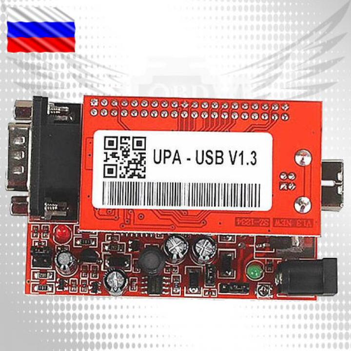 UPA-USB v1.3 - программатор