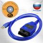 Vag Com 409.1 (kkl) usb - диагностический адаптер